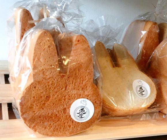 http://edosanpu2020.com/wp-content/uploads/2017/09/bunny-bread01.jpg