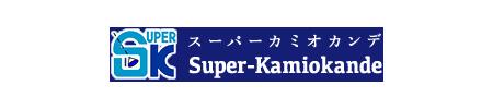 super_kamiokande